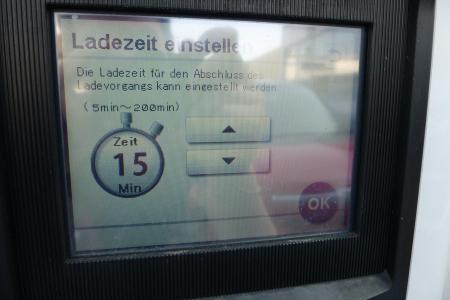Stationsfoto Autohaus Dirkes Köln-Ehrenfeld 4